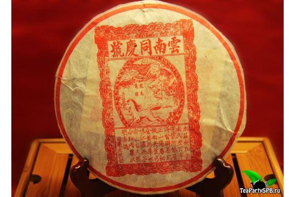 Шу пуэр Тун Цин Хао 2010год, блин 375гр