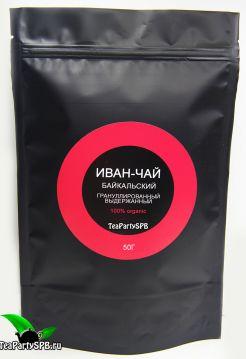 Иван-чай Байкальский гранулированный выдержанный (ядрёный), 50г