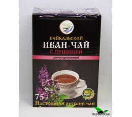 Иван-чай гранулированный с душицей, 75г