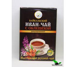 Иван-чай гранулированный с облепихой, 75г