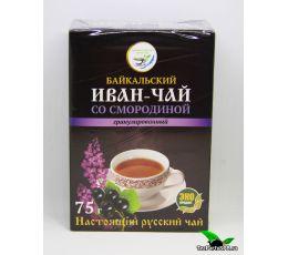 Иван-чай гранулированный со смородиной, 75г