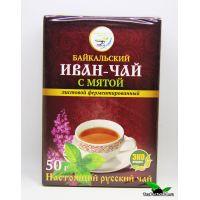 Иван-чай листовой с мятой, 50г