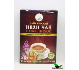 Иван-чай листовой с облепихой, 50г