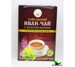 Иван-чай листовой с золотым корнем, 50г