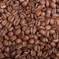 """Ароматизированный кофе """"Ирландский крем"""" в зернах, 100г"""