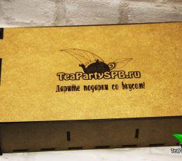 Подарочный набор в деревянной коробочке - «Дарите подарки со вкусом» (чай, шоколад)