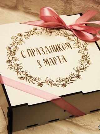 """Подарочный набор в деревянной коробочке """"С праздником 8 марта!"""""""