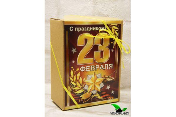 """Подарочный набор """"23 февраля"""""""