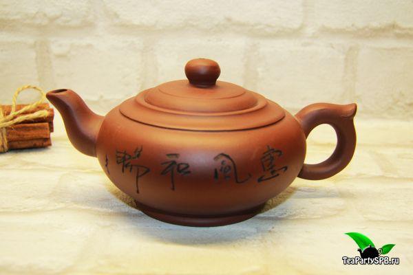 Глиняный чайник, 250мл