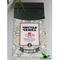 Одноразовые фильтр пакеты для заваривания чая