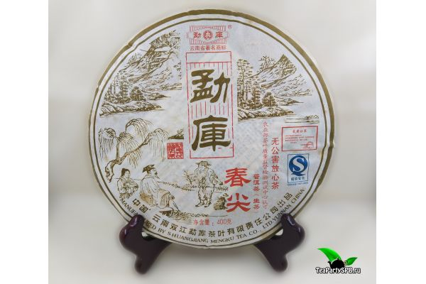 Мэнку Чунь Цзянь, Шен пуэр, 2007 год, 400г