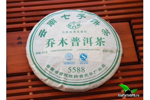 Шен пуэр 5588 (Пу Вэнь), 2016год, 200гр