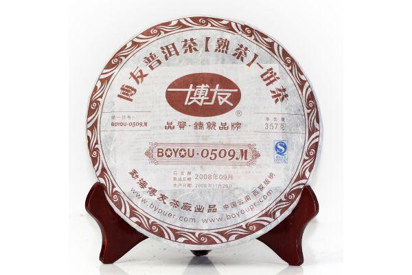 Бо Ю 0509M (BOYOU), Шу пуэр, 2008год, 357г