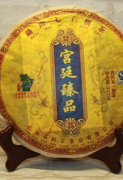 """Ча Шу Ван """" Гунтин Чжэньпинь"""",  Шу Пуэр, 357г"""