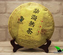 """Ча Шу Ван """"Мэнхай"""",  Шу Пуэр, 357г"""