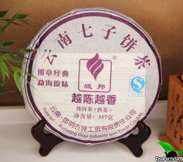 """Гу И """"Баньчжан Цзиндянь Мэнхай Юаньвэй"""", Шу пуэр, 357г"""