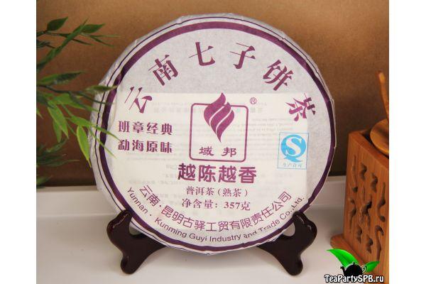 Гу И Баньчжан Цзиндянь Мэнхай Юаньвэй, Шу пуэр, 357г