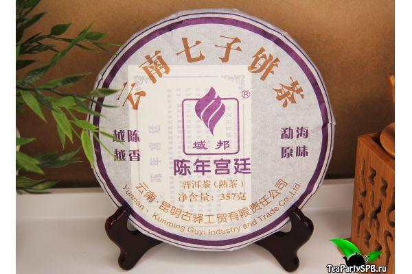 Гу И Чень Нянь Гунтин, Шу пуэр, 357г