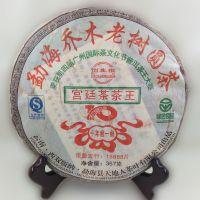 Лао Шу Юань Ча, Шу пуэр, 2016 год, 357г