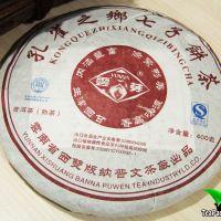 Пу Вэнь Кун Цюэ Чжи Сян, Шу пуэр, 400г