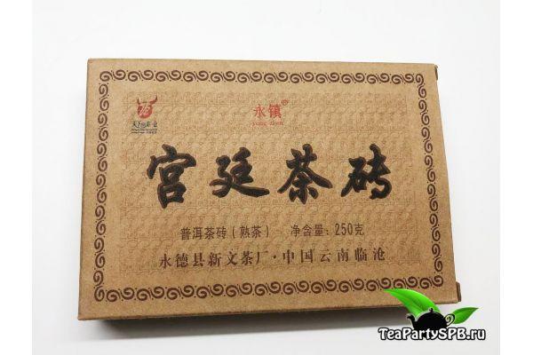 Шу пуэр Юн Чжэнь Гунтин кирпич 250г