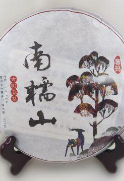Старые Деревья Юньнань, Шу пуэр, 2015 год, 357г