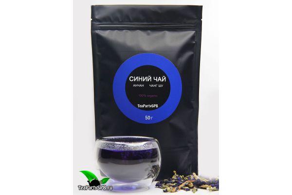 Анчан Синий чай