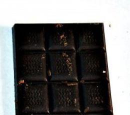 "Шоколад из кэроба сыроедческий ""Coffee Glamour"" RAW, 50г"